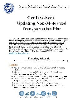 Non-Motorized Transportation Plan update schedule for 2019